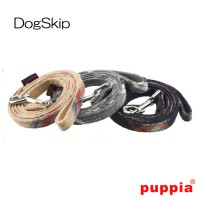 Puppia Kemp Lead (Available in 3 colours)