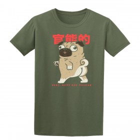 Funny Pug Unisex T Shirt (Available in 9 colours)